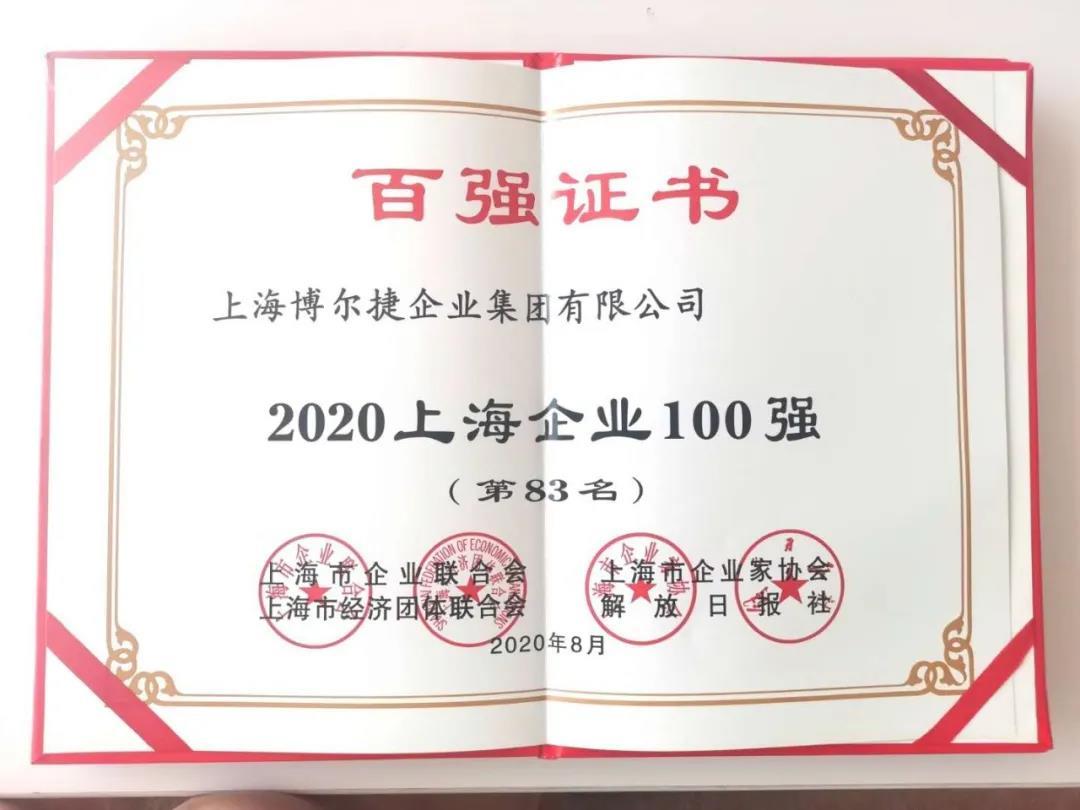 微信圖片_20200819093015.jpg