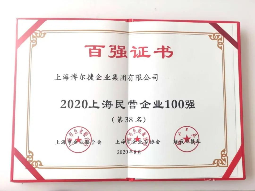 微信圖片_20200819093020.jpg