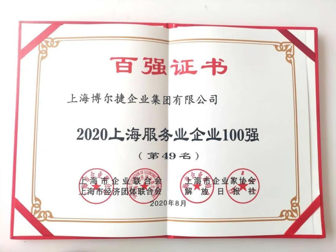 微信圖片_20200819093027.jpg